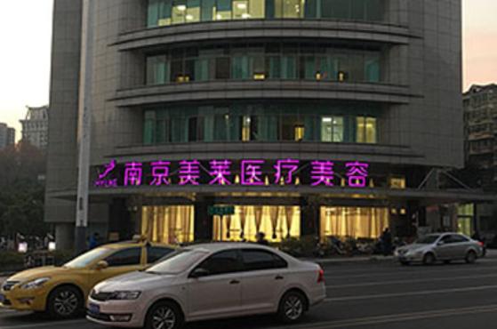 南京胸部整形哪家医院好?南京胸部整形医院排名推荐