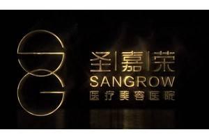 北京圣嘉荣医疗美容医院地址在哪里及乘车路线