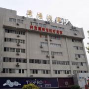 南京科发源美容植发医院