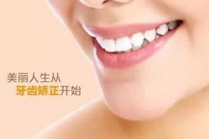 牙齿矫正能改变脸型?不一定!