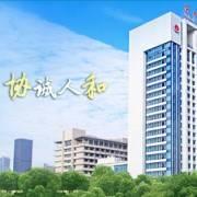 武汉协和医院整形科