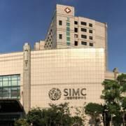 上海国际医学中心整形科