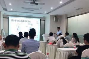 广丽医疗美容医院成功举办广西自体鼻整形学术峰会