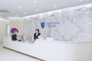 上海翡立思医疗美容门诊部价格表全新2020