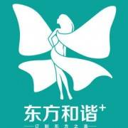北京东方和谐自体脂肪整形医院
