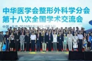 北京八大处整形价目表及八大处整形专家有哪些