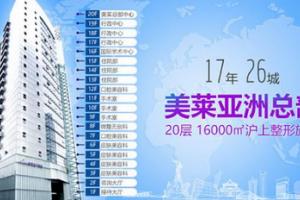 上海美莱医疗美容医院医生肖玮实力介绍附玻尿酸填充泪沟案例