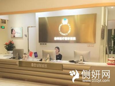 深圳易容颜医疗整形美容医院医生刘金虎介绍附下颌角切除案例