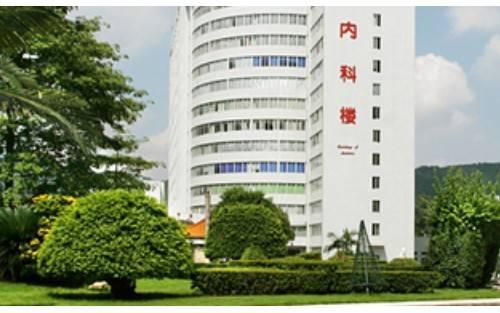 南方医科大学深圳医院整形科
