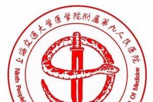 上海九院特色整形项目是什么?附医院价目表及案例展示