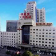 湖南省人民医院整形科