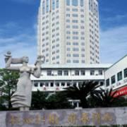 台州医院整形美容科