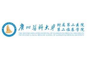 广州医学院第二附属医院整形美容外科全新价格表曝光