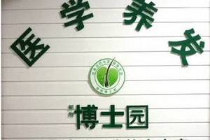 北京博士园医疗美容价目表详情一览及植发案例分享