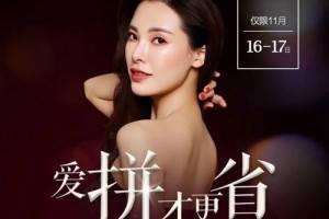 深圳艺星整形医院周年庆钜惠活动火爆上线!爆款项目低至99元