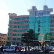 四平市中心医院整形美容科