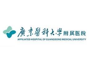 湛江附属医院整形科梁杰整形价格表及祛眼袋案例效果对比