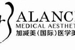 北京加减美医疗美容价格表 附双眼皮+开眼角案例