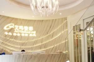 北京艾玛医疗美容价格表详情附硅胶隆鼻案例