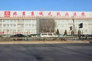 北京京城皮肤医院价格表钜惠来袭附祛痘祛痘印案例效果对比