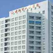 丹阳市人民医院烧伤外科