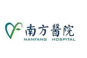 广州南方医院整形科鲁峰整形价格表及隆胸效果对比