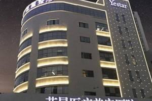 北京艺星医院整形效果怎么样 价格贵不贵