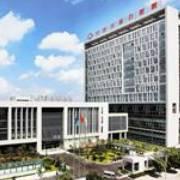 宁波市第九医院整形修复美容外科
