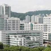 北京大学深圳医院整形美容外科