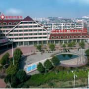 蚌埠医学院第二附属医院整形外科