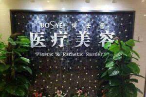 北京博士园整形美容医院价格表曝出附植发际线案例分享