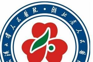 湖北省人民医院整形科价格表曝光,附隆胸案例效果对比