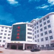 三门峡黄河医院整形美容外科