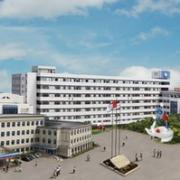 荆州第一人民医院整形美容科