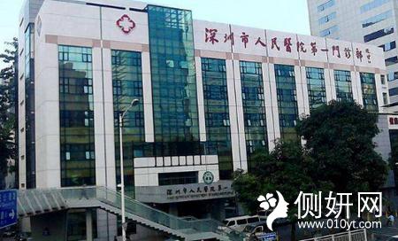 深圳市人民医院李小军整形价格表附假体隆胸案例