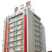 漯河市第二人民医院口腔科
