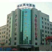 邻水县中医院口腔科
