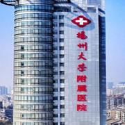 扬州市第一人民医院口腔科