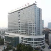 衡阳市第一人民医院口腔科