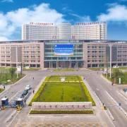 济宁市第一人民医院口腔科