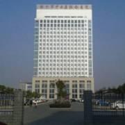 滁州市中西医结合医院口腔科