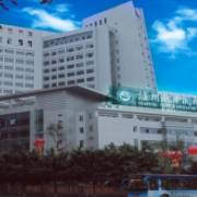 泸州医学院附属中医医院口腔科