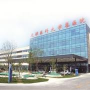 天津医科大学总医院整形美容外科