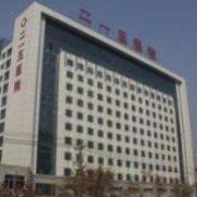 陕西省核工业二一五医院口腔科