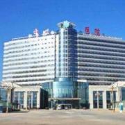 渭南市中心医院口腔科