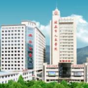 延安市人民医院口腔科