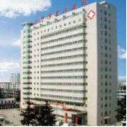 汉中市中心医院口腔科