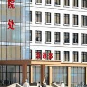 黑龙江省林业总医院黑龙江省红十字会医院口腔科