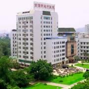 柳州市中医院口腔科