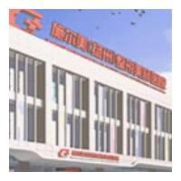 扬州邗江施尔美整形美容医院